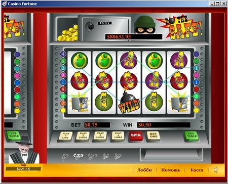 игры игровые автоматы онлайн без денег
